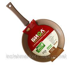 Сковорода БИОЛ 24047П (диаметр 240 мм) алюминиевая с антипригарным покрытием, без крышки, фото 3