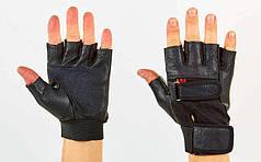 Перчатки спортивные многоцелевые  (кожзам, откр.пальцы, р-р L, черный)