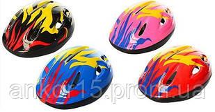 Шлем детский MS 0013 для роликов, скейта 4 цвета