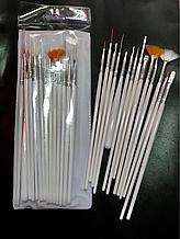 Кисточки для ногтей 15шт