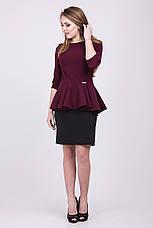 Элегантный деловой костюм: юбка-карандаш + блузка с баской, фото 2