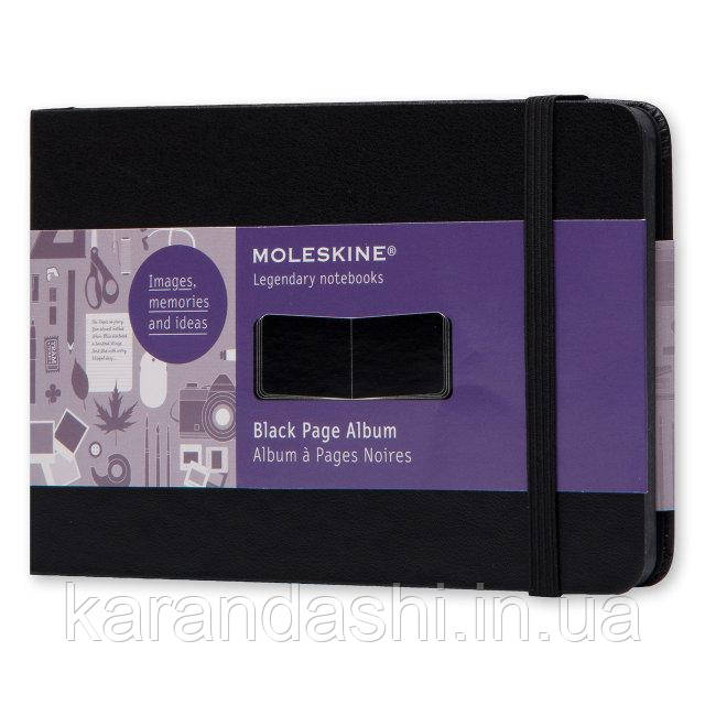 Альбом Moleskine маленький карманный черный ARTFO1A2