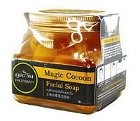 Тайские мыльные шелковые коконы для лица с пчелиным маточным молочком  1 шт.