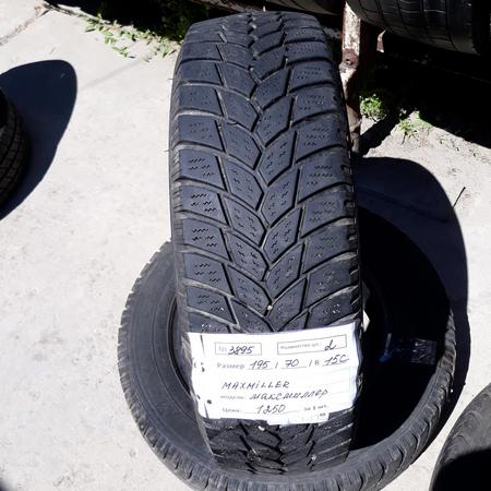 Бусовские шины б.у. / резина бу 195.70.r15с MaxMiller WT Макс Миллер