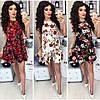 Платье  цветастое  #384