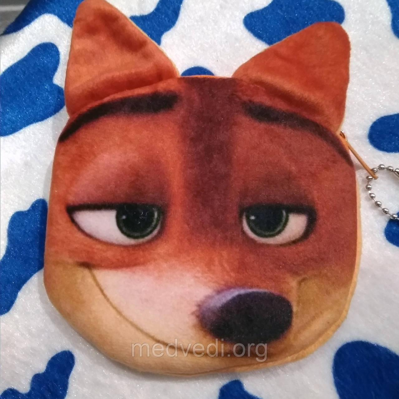 Кошелек рыжая лиса 3D для детей, оранжевый детский кошелечек