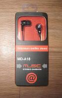 Вакуумные наушники Music Stereo Earbuds MD-A18 ( наушники вкладыши )