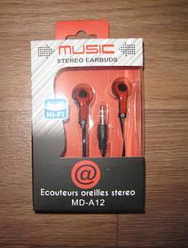 Вакуумные Hi-Fi наушники Music Stereo Earbuds MD-A12