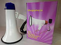 Мегафон громкоговоритель рупор ручной 15 Вт MANSONIC HMP 1503