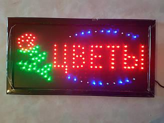 """Светодиодная LED вывеска """"Цветы"""" 48 Х 25 см"""