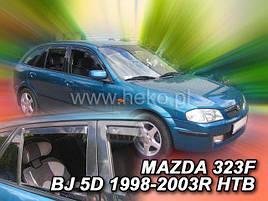 Дефлекторы окон (ветровики)  MAZDA 323  BJ 5D 1998-2003R HTB (HEKO)