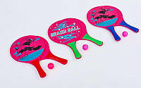 Набор для пляжного тенниса  (2 ракетки + 1 мячик, дерево, PVC)