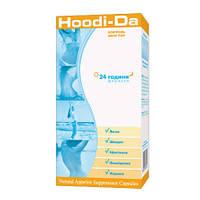 КАПСУЛЫ ХУДИ-ДА №60 (HOODI-DA №60) капсулы для похудения
