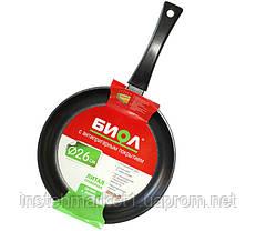 Сковорода БИОЛ 2204ПС (діаметр 220 мм), алюмінієва з антипригарним покриттям, бакелітова ручка, кришка, фото 3