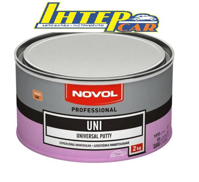 """Шпаклевка Novol Uni 2 кг. """"Продает Диллер"""""""