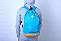 Рюкзак Nike голубой бежевое дно