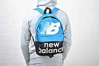 Рюкзак NB New Balance голубой