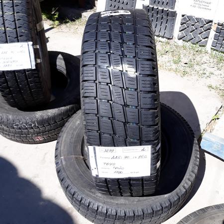 Бусовские шины б.у. / резина бу 225.70.r15с Toyo H09 Тойо