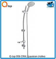 Душевая стойка Q-tap 006 CRM