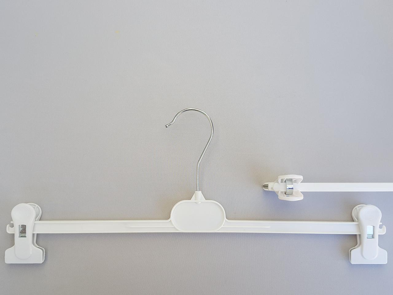 Длина 40 см. Плечики вешалки пластмассовые с прищепками зажимами для брюк и юбок V-B40 белые