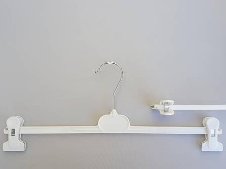 Плечики пластмассовые для брюк и юбок V-B40 белые, 40 см