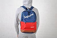 Рюкзак supreme в Украине. Сравнить цены, купить потребительские ... 784c67bce4f