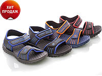 Яркие сандалии-пена для мальчиков р (30-35)