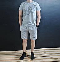 Летний комплект Nike футболка серая + серые шорты