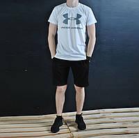 Летний комплект Under Armour футболка белая + черные шорты
