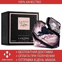 Lancome La Nuit Tresor EDP 75 ml (парфюмированная вода Ланком Ла Нуйт Трезор)