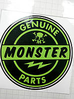 Виниловая наклейка MONSTER