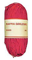 Рафия бордовая 50 грамм (Италия)