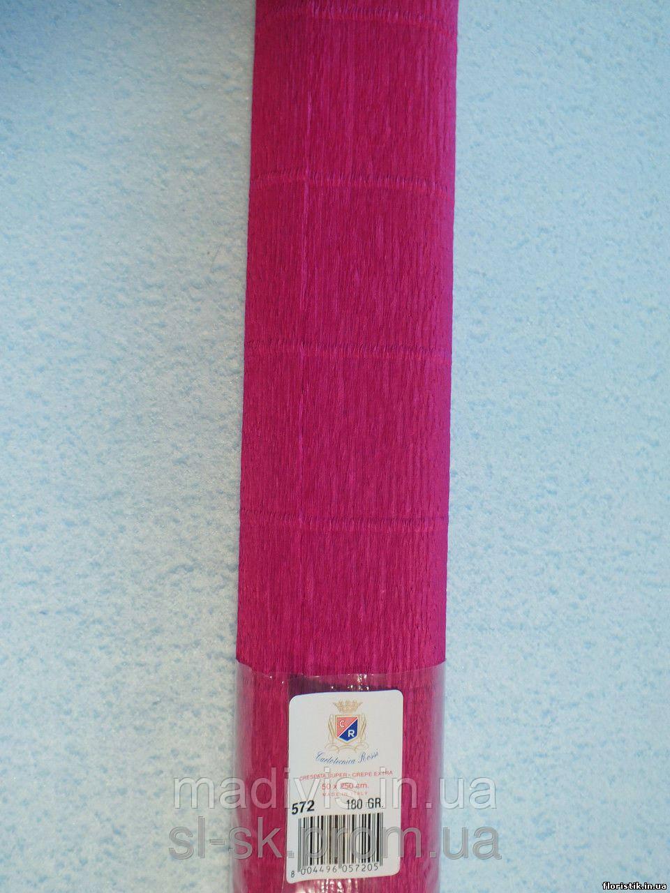 Бумага гофрированная, 572 фиолетово-красная