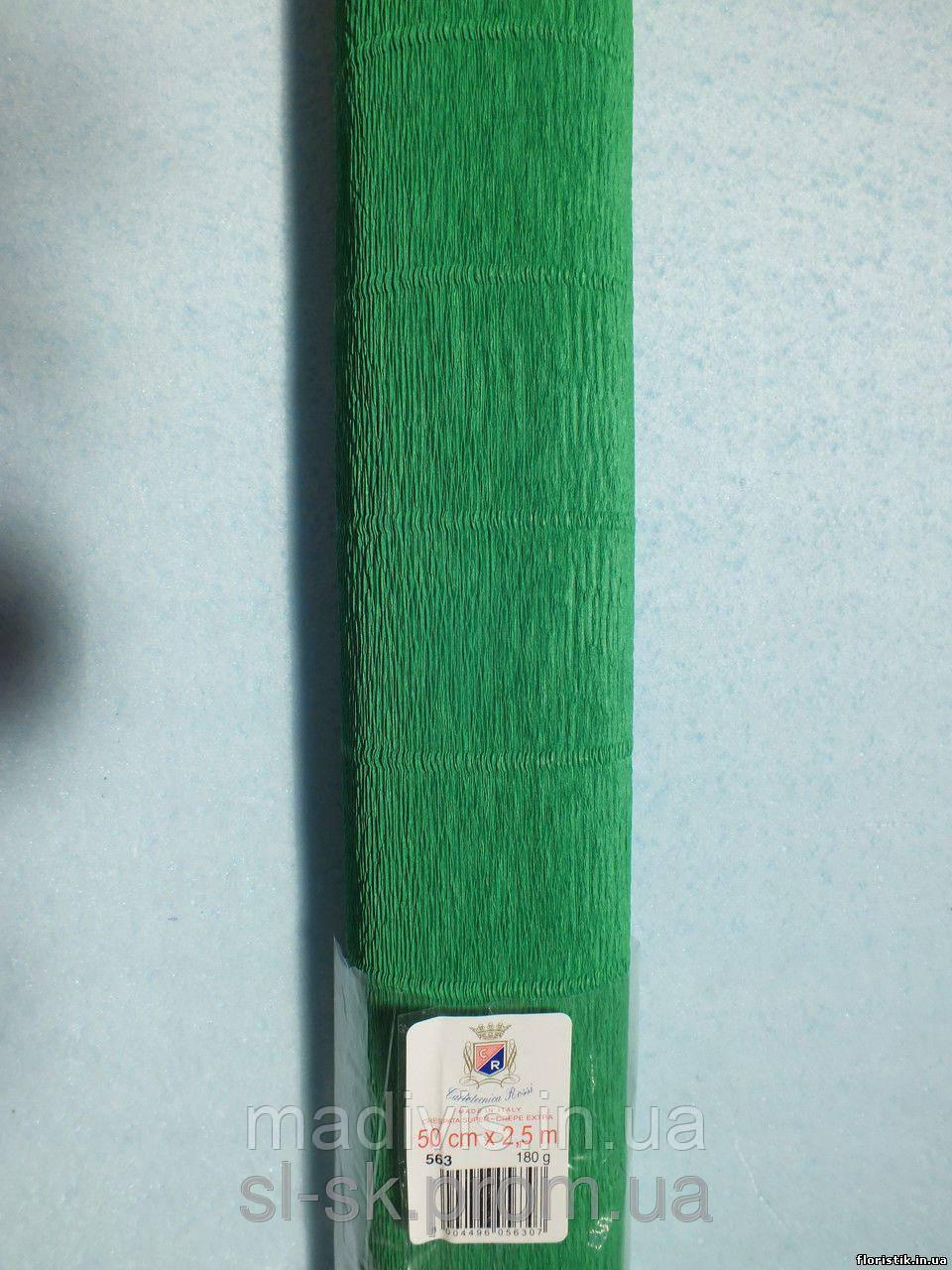 Бумага гофрированная, 563 ярко-зеленая