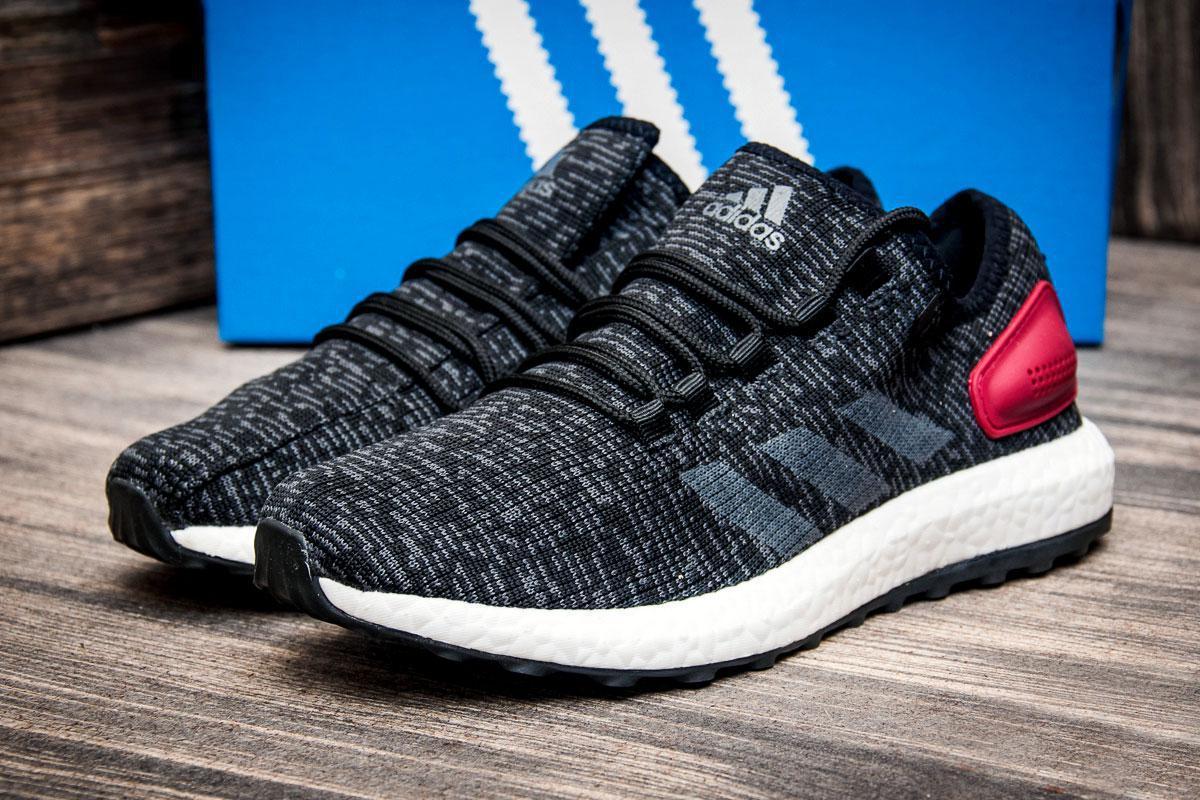reputable site footwear arrives Кроссовки мужские Adidas Ultra Boost M, черные (4258-1) размеры в наличии ►  [ 41 43 ]