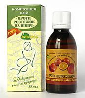 Масло массажное против растяжек на коже