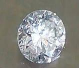 Бриллиант натуральный природный идеально белый чистый купить в Украине 4,5 мм 0,35 карат 3/4-3/5, фото 3