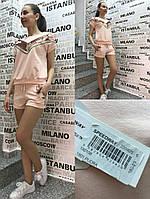 Speedway костюмы. Турция бренды одежды. Турецкие бренды больших размеров 9c525e4a53d