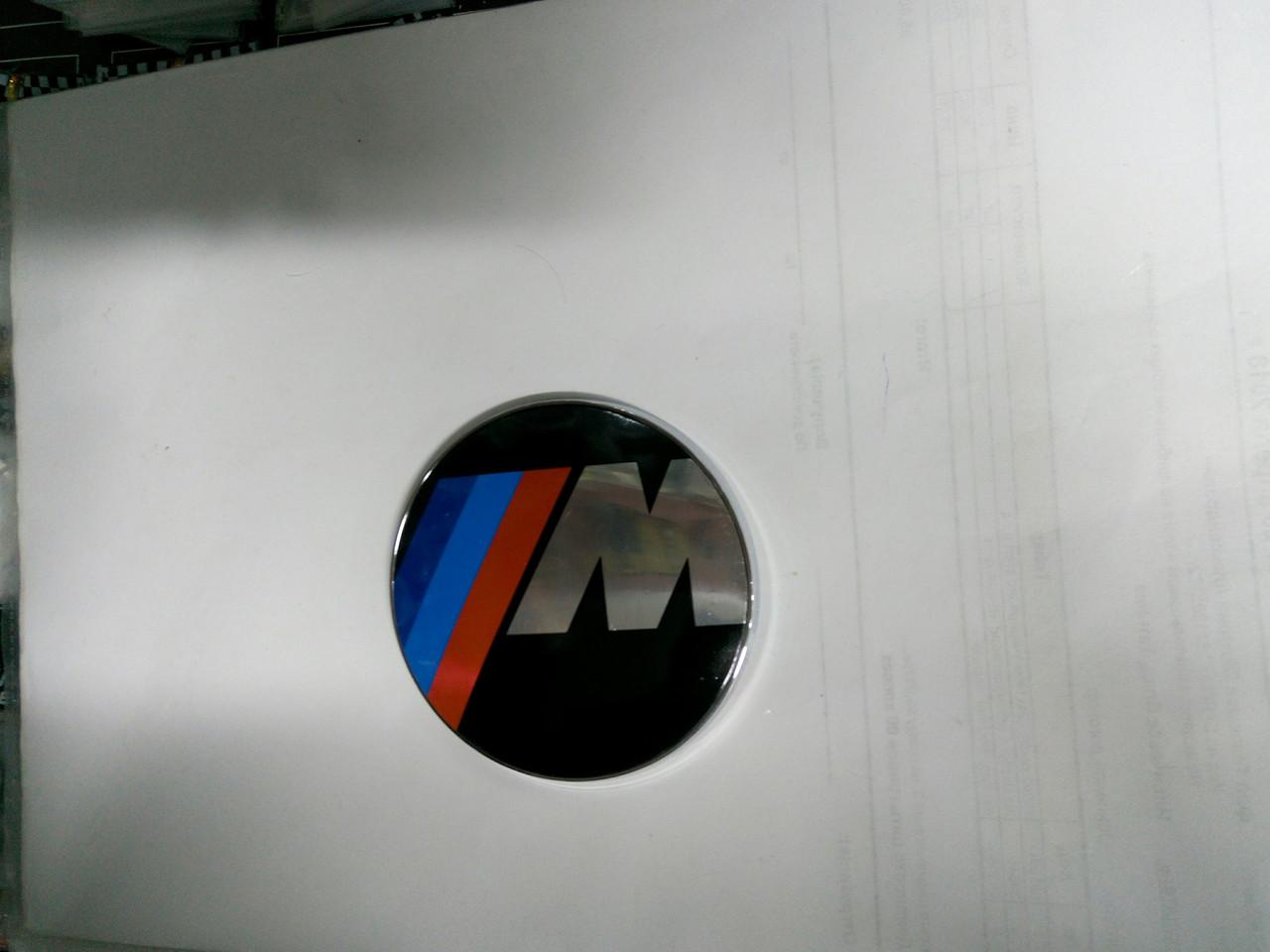 Эмблема BMW  83 мм верхняя часть