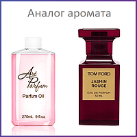 146. Концентрат 270 мл Tom Ford Jasmin Rouge от Tom Ford