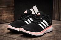 Кроссовки женские Adidas Energy Cloud Wtc W, черные (7068-1),  [  36 37  ] жіночі кроссівки кросовки