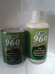Грунт 2K HB-Body 960 Wash Primer 1л+1л активатор