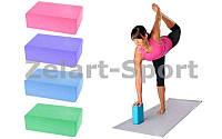 Блок для йоги  (EVA 180гр, р-р 23 x 15,5 x 7,5см, цвета в ассортименте)