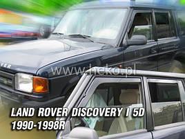 Дефлекторы окон (ветровики) LAND ROVER DISCOVERY - 5D 1990 – 1998R (Heko)