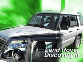Дефлекторы окон (ветровики) LAND ROVER DISCOVERY - 5D 1998 – 2004R (Heko)