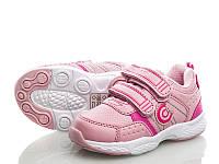 Кросівки Clibee F689 рожеві 23 р.