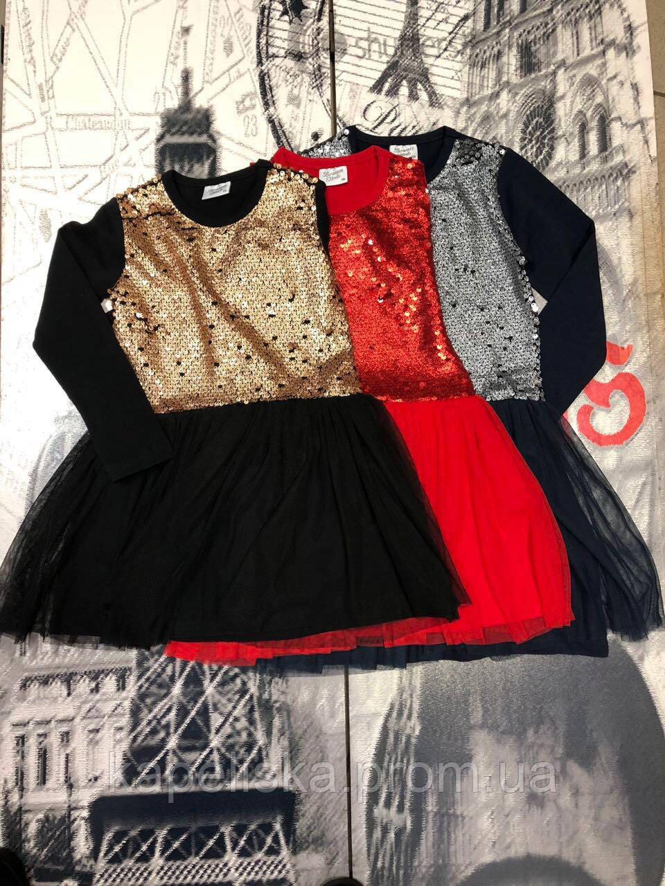 Breeze платье нарядное для девочек, бризе платье для праздника, брізе
