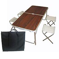 Туристический раскладной стол, 4 стула, чехол