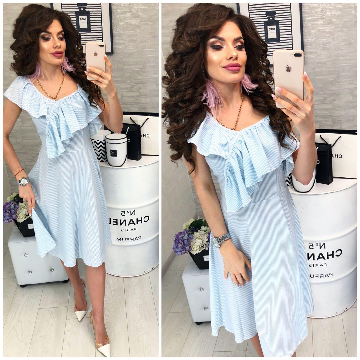 Платье в полоску, модель 104, цвет - голубой мой