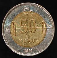 Монета Турции 50 куруш 2011 г..
